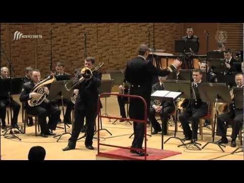Адмиралтейский оркестр Конц. для тромбона и дух. орк.