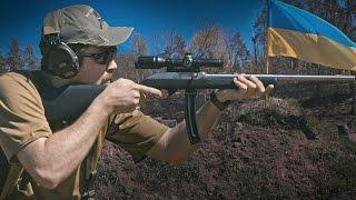 Динамическая стрельба из малокалиберной винтовки. Турнир на кубок 'Ибис'
