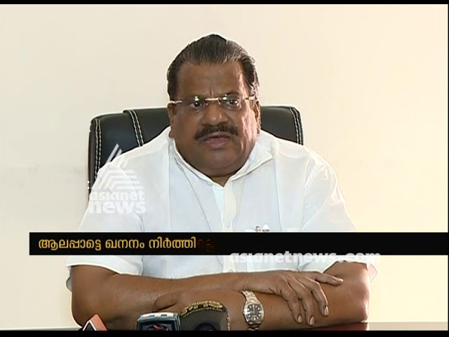 EP Jayarajan against the protests in Alappad