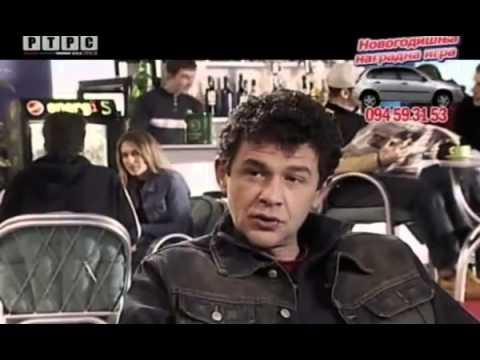 Kosarkasi - 2005 - 1. Epizoda ( Sve Epizode )