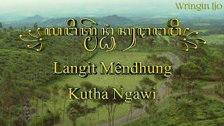 Langit Mendhung Kutha Ngawi Dhalang Poer