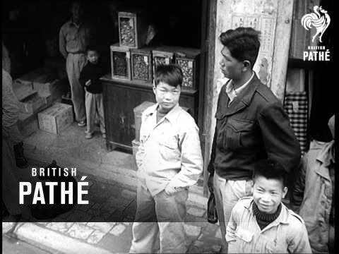 Formosa Crisis (1955)