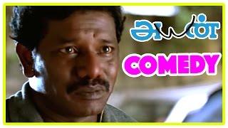 Ayan Comedy Scenes | Ayan | Tamil Movie Comedy Scene | Prabhu & Karunas Comedy Scene | Ayan Comedy