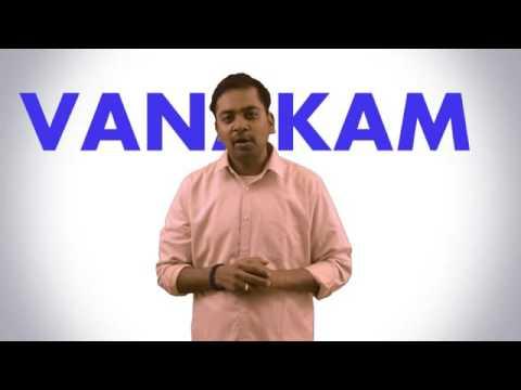 தமிழ் கோபால் விடியோ(2)