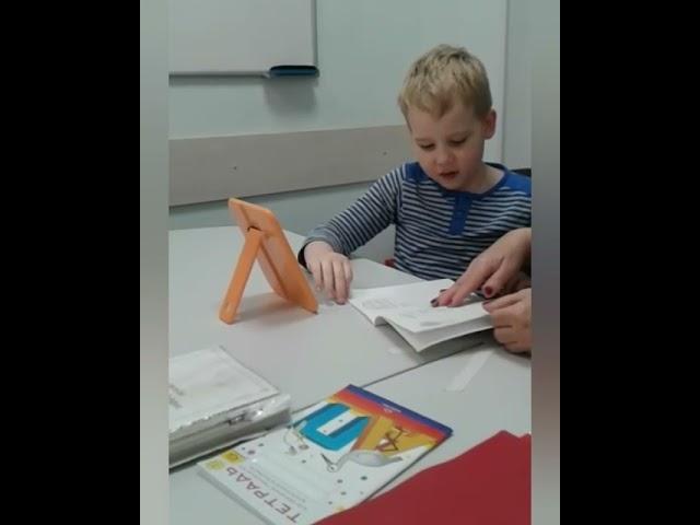 Подготовка к школе   чтение