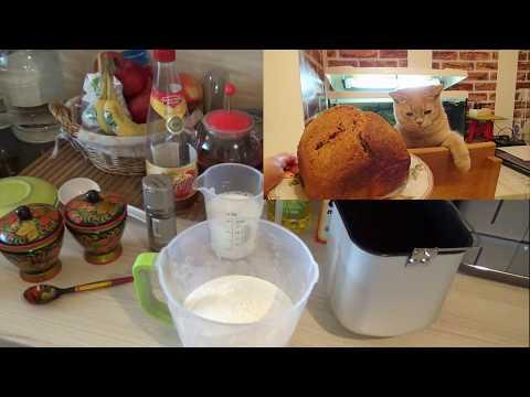 Хлебопечь редмонд RMB-1920. Бездрожжевой домашний хлеб на кефире  в хлебопечке