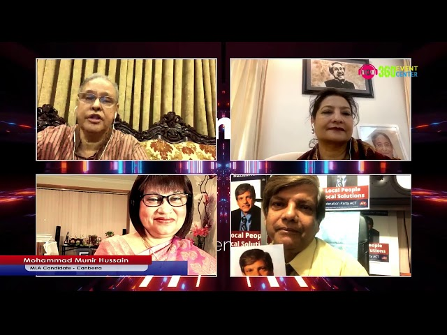 Discussion on Legislative Assembly election  Part 2