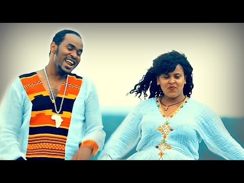 Mamila Lukas - Selo | ሴሎ - New Ethiopian Music 2017 (Official Video)