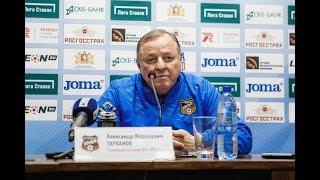"""""""Урал"""" - """"Арсенал"""": пресс-конференция Божовича и Тарханова"""