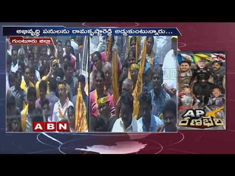 TDP Leader Nara Lokesh Election Campaign in Mangalagiri