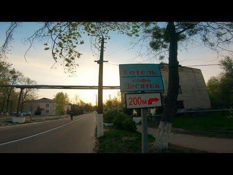 Как живет Чернобыль спустя 33 года после катастрофы (видео)