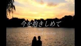 作曲:YOSHIKI 作詞:白鳥瞳 元唄:NOA(吉田栄作 仙道敦子) 道に迷っ...