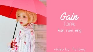 Gain (가인) Carrie (The First Day) [Han|Rom|Eng]