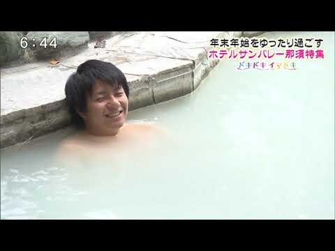 ホテルサンバレー那須 2018年12月24日 「ふくしまスーパーJチャンネル」