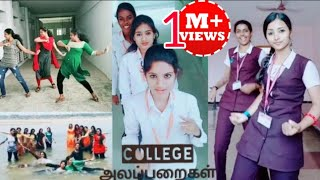Tamil College Girls and Boys Funny Dubsmash s Tik Tok Random Collections Part 1