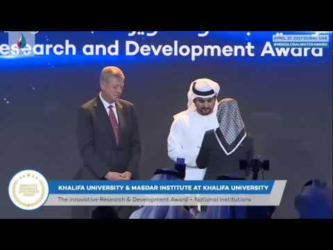 MBR Global Water Award - Innovative Research & Development Award for National Institutions