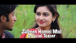 Zubeen Homei Moi || Teaser | | Assamese Movie