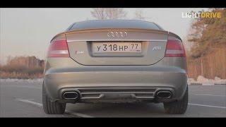Audi A6 C6 3.2 FSI Quattro . AUDI A6 Тест драйв . Авто за 500 тысяч . LightdriveTV