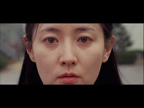 Sympathy for Lady Vengeance (2005) - Int