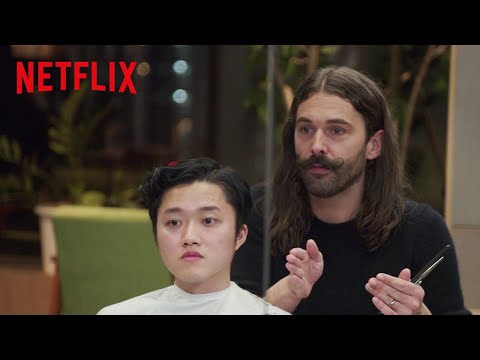 What is it Like Being a Gay Man in Japan? | Queer Eye: We're in Japan! | Netflix