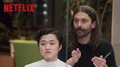 What is it Like Being a Gay Man in Japan?   Queer Eye: We're in Japan!   Netflix