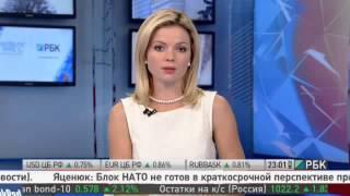 На востоке Украины возобновились бои. Есть жертвы