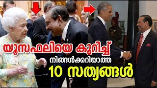 Top 10 Unknown Facts about M.A Yusuff Al...