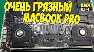 ОЧЕНЬ ГРЯЗНЫЙ MacBook Pro 15 Retina a1389, Замена клавиатуры и чистка . #541 Алекс Простой
