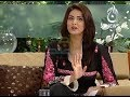 Amir Shakeel (Scorpiomer) calls to Aaj Subh with Sawera Nadeem and Strings