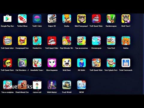 Troll Ques Horror, My Talking Angela, My Talking Hank   обзор крутых игр для Андроид