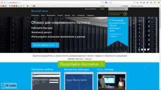 Бесплатный, мощный VPS server на 30 дней! Microsoft Azure!