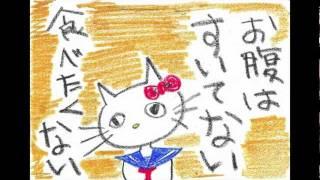 月野恵梨香 - 過食症