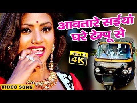 आवतारे सईया घरे टेम्पू से - 2018 Bhojpuri DJ Song Remix - avatar sakhi saiya tempu se-Dablu Najariya