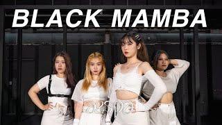 Black Mamba(aespa)_ 불백쌈밥 [ 댄스커…