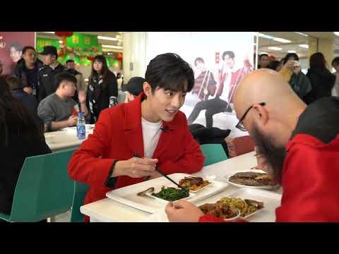【肖战XiaoZhan】20191228北京台春晚 扫楼吃糖饼