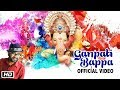 Ganpati Bappa New Ganpati Utsav Song Benny Dayal Ashwin Srinivasan Sameer Samant