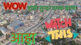 || Beautiful Damak Jhapa || From Sky ||
