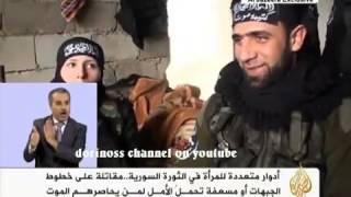 قناة جهاد النكاح شاهد أغرب قصة زواج سورية بين مجاهدة ومجاهد