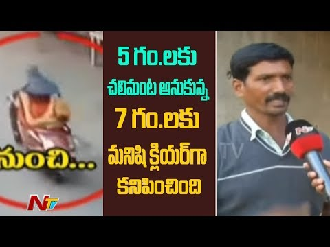Four Arrested In Dr Disha's Case At Hyderabad   NTV