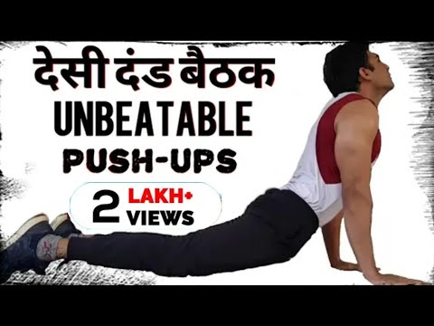 How to do Hindu Push-ups, Bodyweight Exercise for strength | Desi Dand Bethak Hindi | Aamir Mushtaq