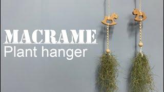 DIY Macrame Plant Hanger / 마크라…