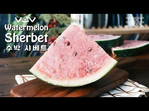 [COOL~ Dessert] Watermelon Sherbet ~* : Cho's daily cook