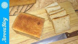 Пульмановский (тостовый) хлеб на закваске