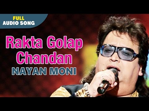 Rakta Golap Chandan | Nayan Moni | Bapi Lahiri | Bengali Sad Songs