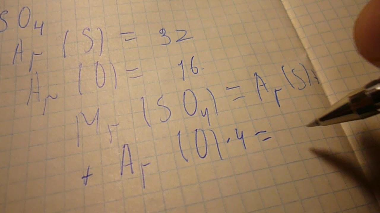 Гдз по химии 8 класс кузнецова параграф 24 задание