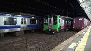 東北本線 白河駅 阿武隈急行AB900系甲種輸送 運転停車先行金太郎通過 2020.02.20