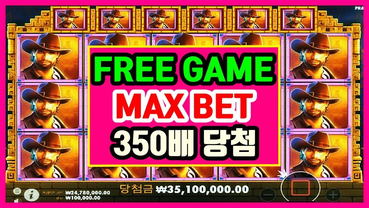 [슬롯머신] JOHN HUNTER AND THE MAYAN GODS – FREE SPIN KRW 100,000 MAX BET