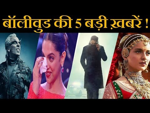 Today Bollywood News : Saaho Release Date, 2 0 Box Office, 2018 Star Screen Awards Manikarnika