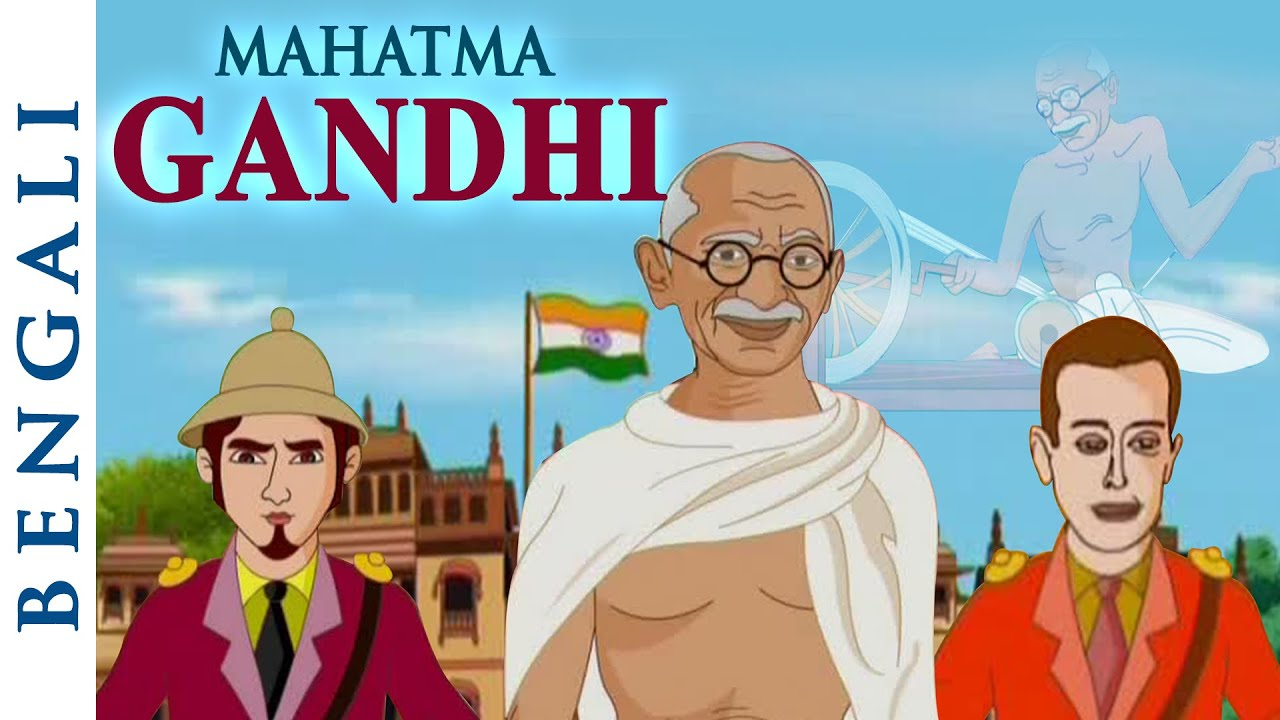 mahatma gandhi (bengali) - full length movie for kids - hd - youtube