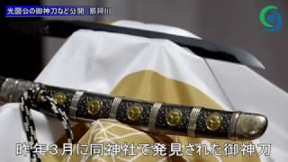 (c)下野新聞社.